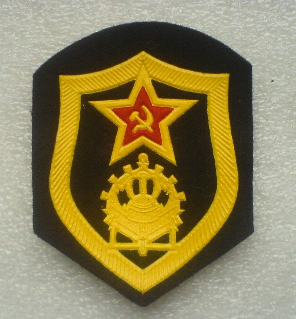 Army Corps of Engineers Patch USSR Soviet Union Russian Armed Forces Military Uniform Cold War Era