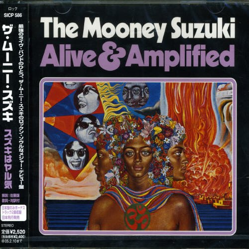 Alive & Amplified by Sony / Bmg Japan