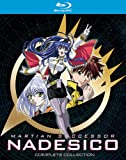 Martian Successor Nadesico: Complete Collection [Blu-ray] [Import]