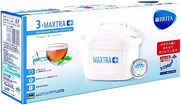 Pack 3 Brita Maxtra Plus Cartridge
