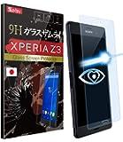 【ブルーライト87%カット】 XPERIA Z3 ガラスフィルム エクスペリア Z3 (SO-01G, SOL26, 401SO) フィルム ブルーライトカット 目に優しい (眼精疲労, 肩こりに) 完全透明 6.5時間コーティング OVER's ガラスザムライ (らくらくクリップ付き)