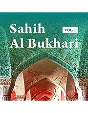 Sahih Al Bukhari Hadith Volume 1 of 9 in English Only Translation Book 1 to 12: Sahih Al Bukhari in English Only Translation 9 Volumes