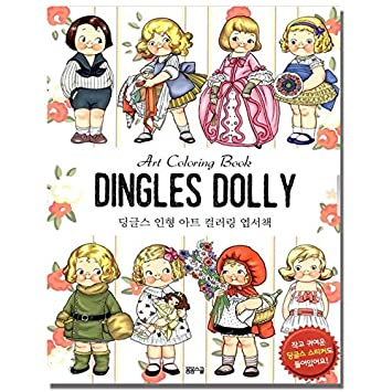 dolly dingle stress relieving coloring postcards set anti stress coloring book color therapy stationery
