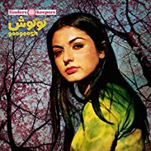 Googoosh (Vinyl)