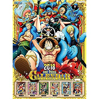 one piece 2018 anime official wall calendar japan import