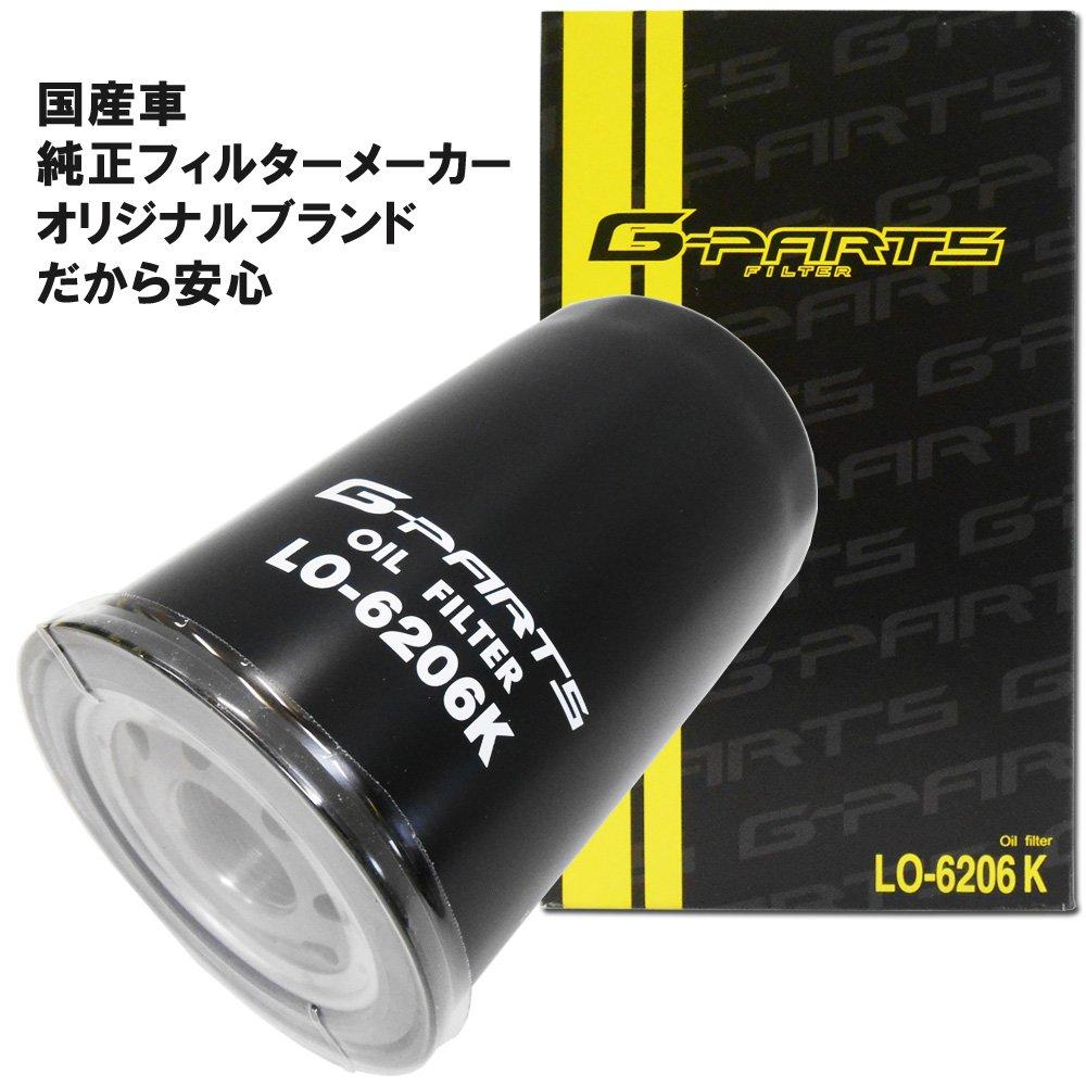 【4個セット】G-PARTS オイルフィルター (オイルエレメント) LO-6206K 【日野 車/レンジャー】 国産車 純正 フィルターメーカー オリジナルブランド B078L11Z53 4