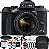 Canon EOS M5 Mirrorless Digital Camera 13PC Bundle - Includes Canon EF-M 18-150mm f/3.5-6.3 IS STM Lens, LED Video Light, Carrying Case, MORE - International Version (No Warranty)