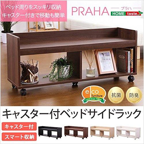 ベッドサイドラック【プラハ-PRAHA-】(ベッド収納 チェスト)オーク B01AHMWP2G  オーク