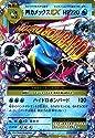 ポケモンカードゲーム MカメックスEX(RR)/ポケットモンスターカードゲーム 拡張パック 20th Anniversary(PMCP6)/シングルカード PMCP6-022