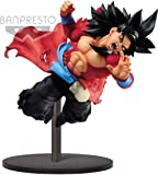 Super Dragon Ball Heroes 9th Anniversary Super Saiyan 4 Son Goku XenoFigure