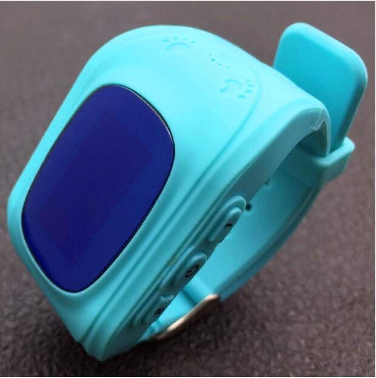 SZPZC GPS para Niños Smart Watch Q50 Anti-Perdida Smartwatch Sos Localizador De Localización De Llamadas Soporte 2G Hora De Reloj De La Tarjeta Sim para Niños Regalo para Niños,