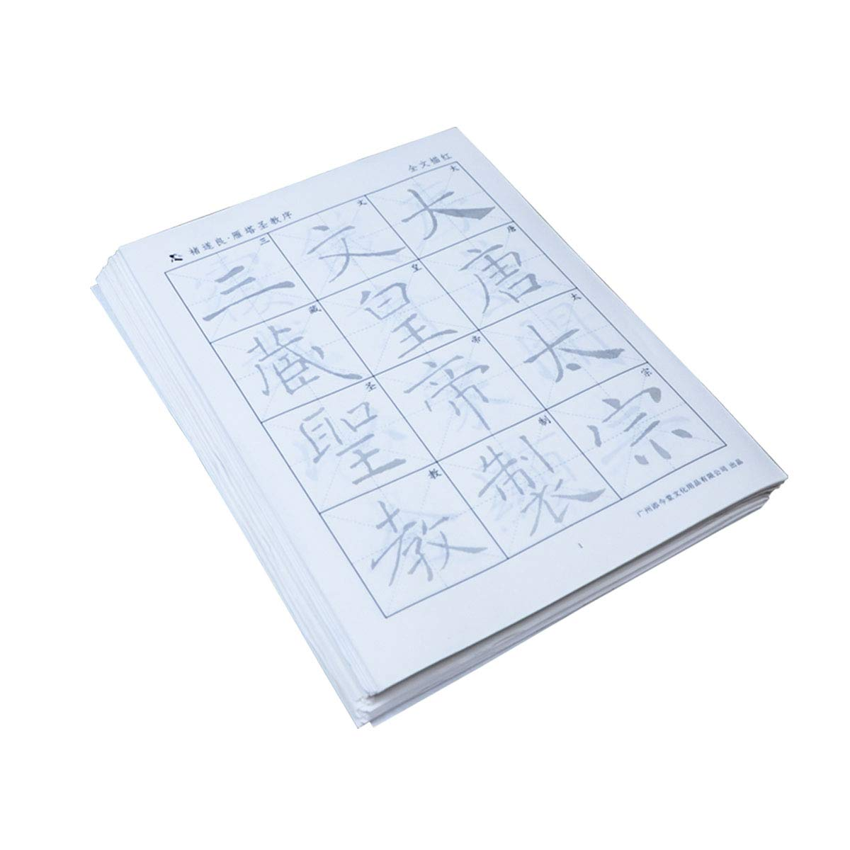 Wang Xizhi王羲之-The Orchid Pavilion兰亭集序 Tianjintang A4 Size Chinese Calligraphy Big Characters Tracing Writing Xuan Rice Paper Sheets for Beginners