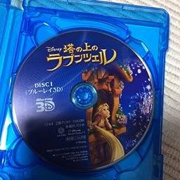 Amazon Co Jp 塔の上のラプンツェル Dvd Dvd ブルーレイ ディズニー