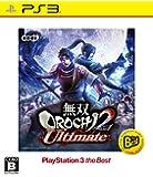 無双OROCHI 2 Ultimate PlayStation3 the Best - PS3