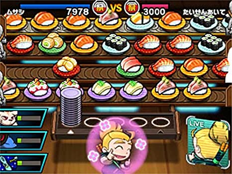 Sushi Striker: The Way Of Sushido [Modelo antiguo]: Amazon ...