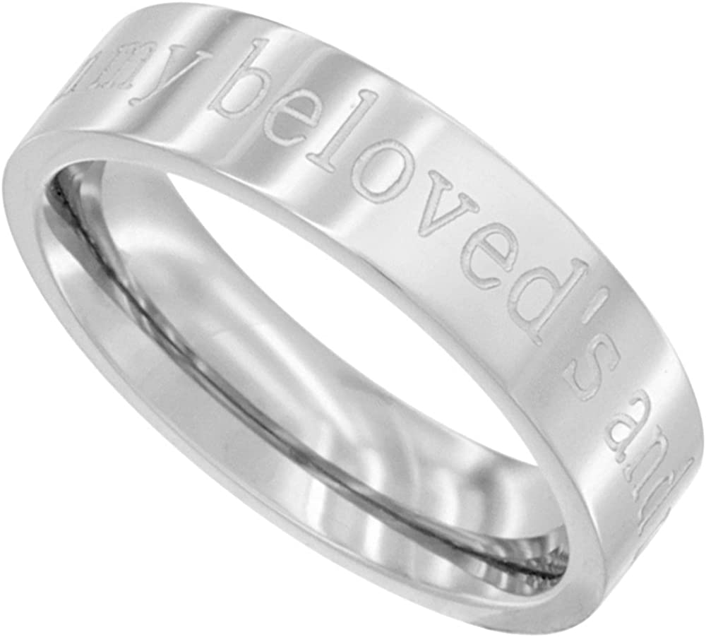 Sabrina Silver Stainless Steel 5mm I AM My BELOVEDS and My Beloved is Mine Wedding Band Ring Comfort-Fit, Sizes 5-9