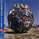 Stomp 442 (bonus Tracks) (jap)