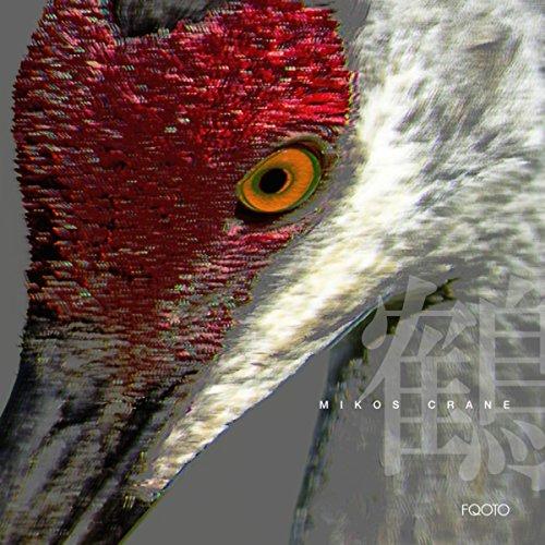 feather-original-mix