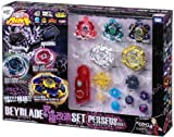 Beyblades JAPANESE Metal Fusion Limited Edition Set #BB97 Ultimate Build Kit Perseus
