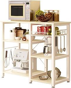 SogesPower 3-Tier Kitchen Baker's Rack Microwave Stand Storage Rack, White Maple