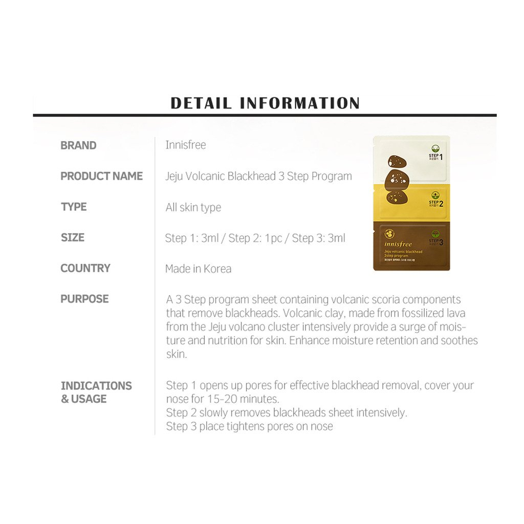 Innisfree Blackhead 3 step Program x 5ea (Pore Care)