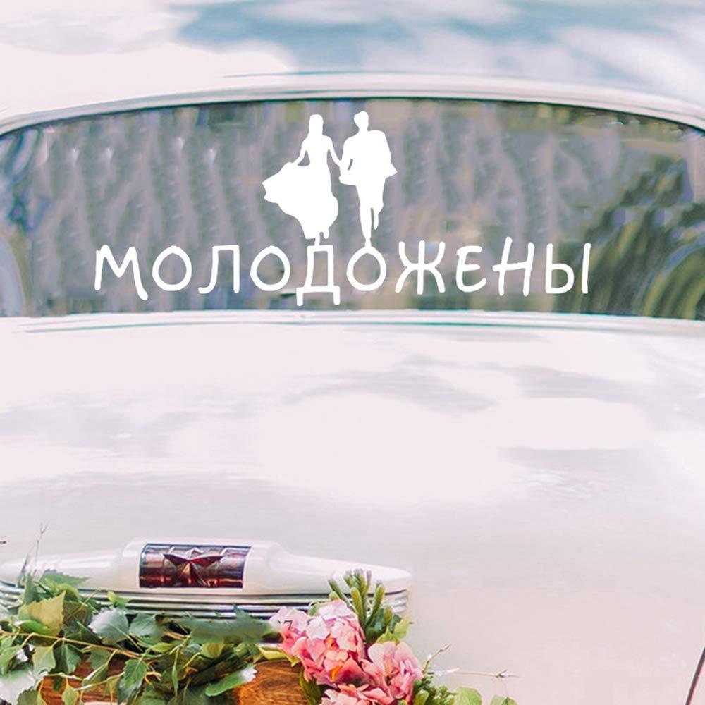 Etiqueta engomada del coche de la boda de los recién casados ...
