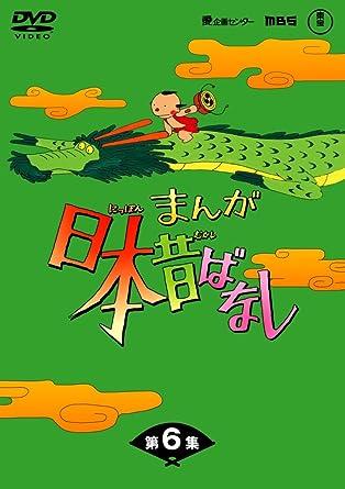 manga sekai mukashi banashi