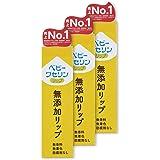【Amazon.co.jp限定】 健栄製薬 ベビーワセリンリップ リップクリーム 10g×3個