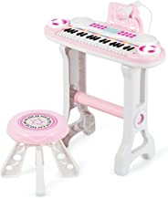 Costzon 37-Key Kids Toy Keyboard Piano with Detachable Legs, Bench, Music Score, Flash Light, Build-in MP3 Songs, Microphone,
