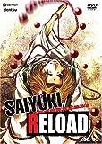Saiyuki Reload, Vol. 6