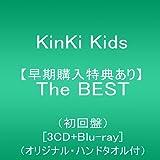 【早期購入特典あり】The BEST(初回盤BD付)(「KinKi Kids Party! ~ありがとう20年~」オリジナル・ハンドタオル付)をアマゾンで購入