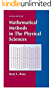 Mathematical Methods in the Physical Sciences (English Edition)