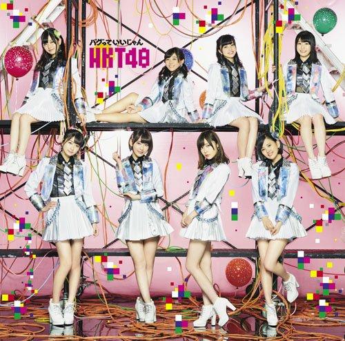 "SDN48/NMB48/SKE48/HKT48 >> Album ""Namba Ai ~Ima, Omoukoto~"" - Página 12 61HPY%2BJnFIL"