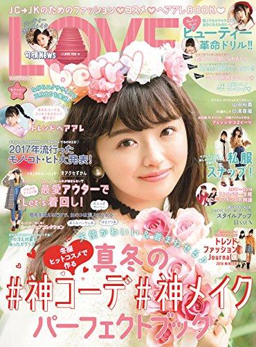 LOVE berry 2017年Vol.11 大きい表紙画像
