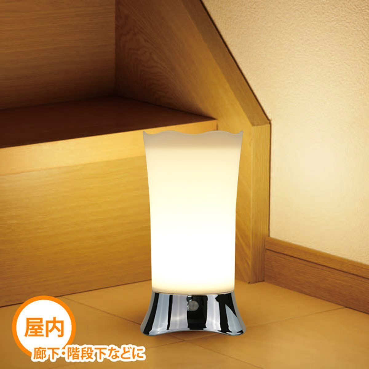ZEEFO LEDセンサーライト 3つモード暖色系 ナイトライト 乾電池式 人感フットライト 玄関 階段 足元灯 product image