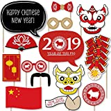 Chinese New Year - 2019 Year The Pig Photo Booth Props Kit - 20 Count