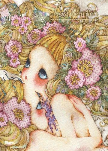 Download Lost Garden ~ Shojo Shugi-teki Suisai Gashu III (Watercolor Art Book) (TH Art Series) [Japanese Edition] [JE] ebook