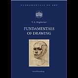 Fundamentals of Drawing (English Edition): Textbook (Fundamentals of Art 1)
