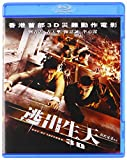 Out of Inferno [Blu-ray]