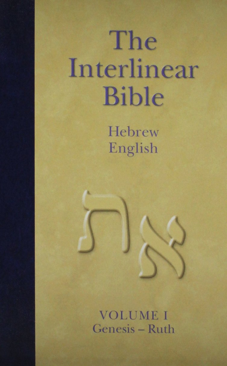 The Interlinear Bible: Hebrew-English (4 Volume Set) (English, Hebrew and Greek Edition) by Hendrickson Publishers