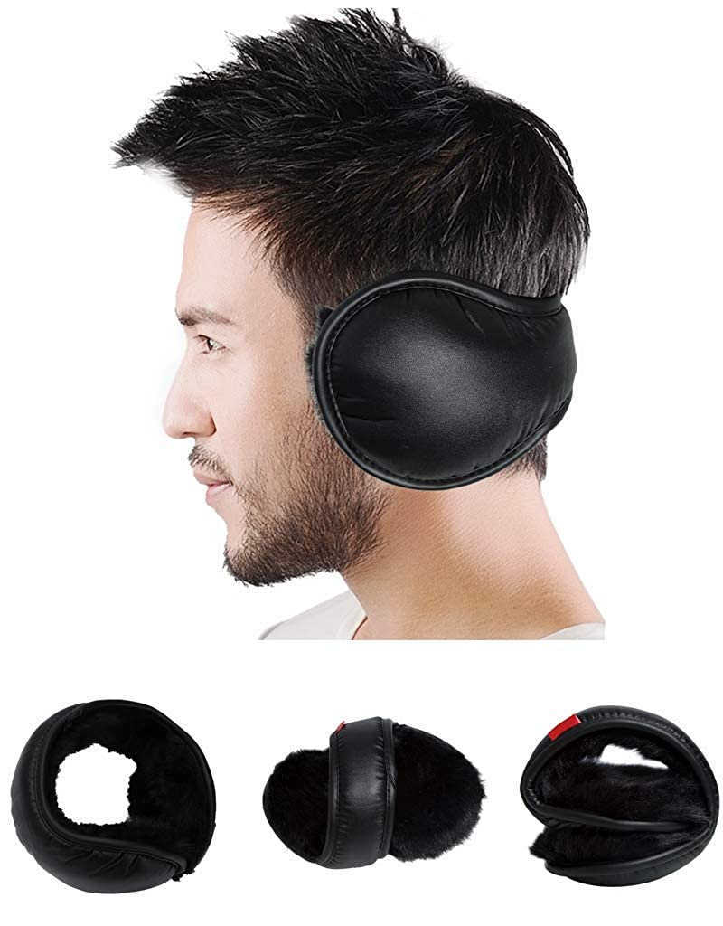Winter Ear Muffs Fashion PU Warm Earmuffs After Wearing Ear Muffs Foldable Earmuffs For Unisex Men Women