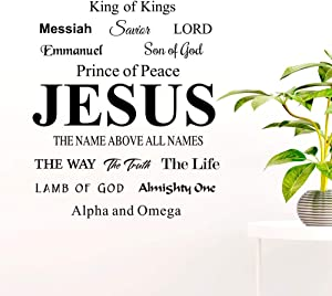 Bible Verse Wall Decals Jesus Name Stickers Above All Kings Son of God Lamb of Lord Home Decor Quote for Living Room Vinyl Art Saying Church Pray Lettering Decoration Christian Spiritual Scripture
