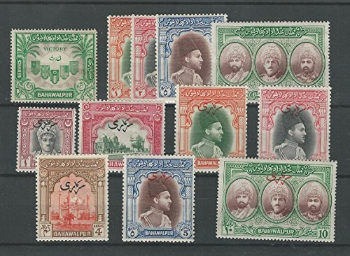 The 8 best bahawalpur stamps