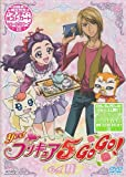 Yes! PreCure 5 GoGo! Vol.11 [DVD]