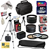 Ultimate Accessory Kit for Sony CX900 Video Camera Camcorder Includes - 32GB High-Speed SDHC Card + Card Reader + Opteka NP-FV70 2500mAh Ultra High Capacity Li-ion Battery + 3 Piece Pro Filter Kit (UV, CPL, FLD) + 0.43x HD2 Wide Angle Panoramic Macro Fisheye Lens + 2.2x HD2 AF Telephoto Lens + Deluxe Padded Carrying Case + Professional 54