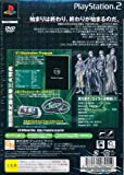 I/O [First Print Limited Edition] [Japan Import]