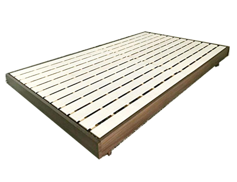 ベッド すのこベッド ロングタイプ対応 ダブルベッド シンプル ワンルーム 新生活 スノコ すのこ ダブルベッド アウトレット フラットタイプ ニューフラット ブラウン B073W541YS
