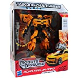 Transformers Bumblebee Robot to Car Converting Action Figure Toy - Yellow