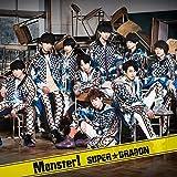 【Amazon.co.jp限定】Monster! (TYPE-A)(限定オリジナルポストカード(MONSTER Ver.)付)
