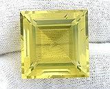 38.59 Carat 21.5mm Square Brazilian Citrine Gem Stone Gemstone Faceted Natural B9A23